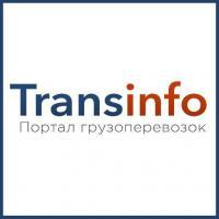 Фотография Transinfo