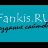 Создание web сайтов в Брянске - последнее сообщение от sedoeimho